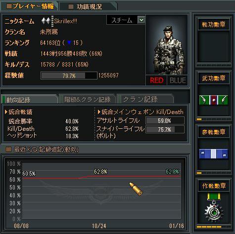 2014-01-21 18-17-41