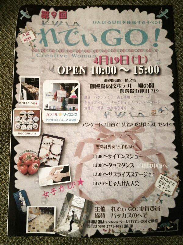 fc2_2014-04-18_20-39-47-990.jpg