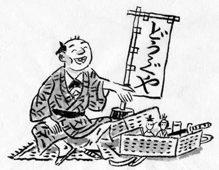 furafurarakugo2