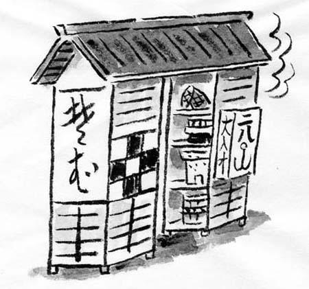 furafurarakugo5