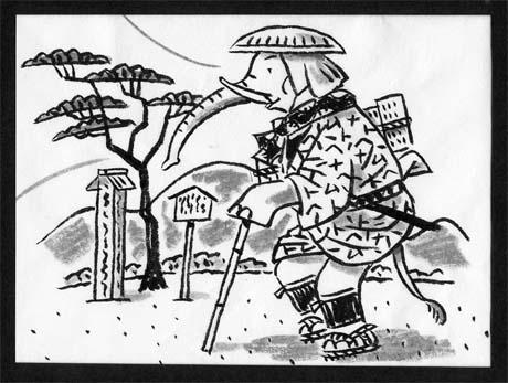 zoukichitobira