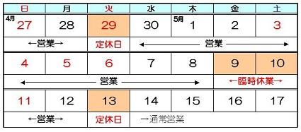 2013gwカレンダー70%