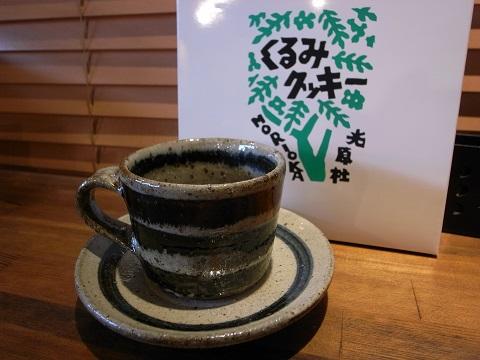 光原社のカップ