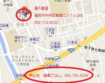 湧不動産の地図JPEG