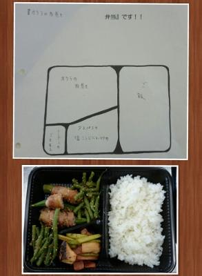 オクラの肉巻き (293x400)