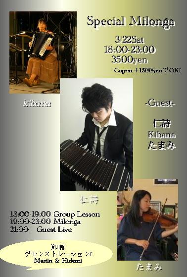 hitoshi live