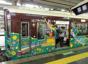 京都線特急blog02