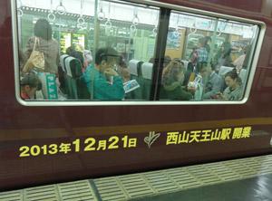 京都線特急blog03