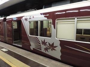 京とれいんblog04