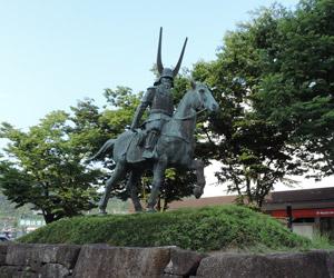 伊井直政公blog01