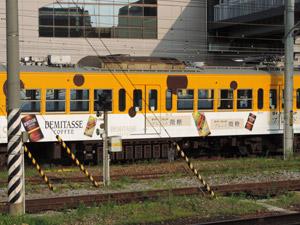 デミタスコーヒー電車blog01