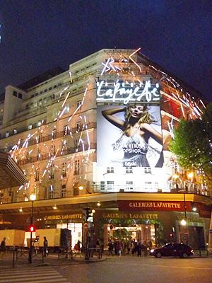 パリのギャラリー・ラファイエット