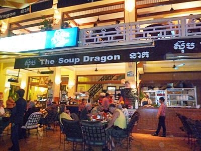 チュナンダイがおいしいスープ・ドラゴン