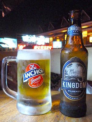 キングダムビール