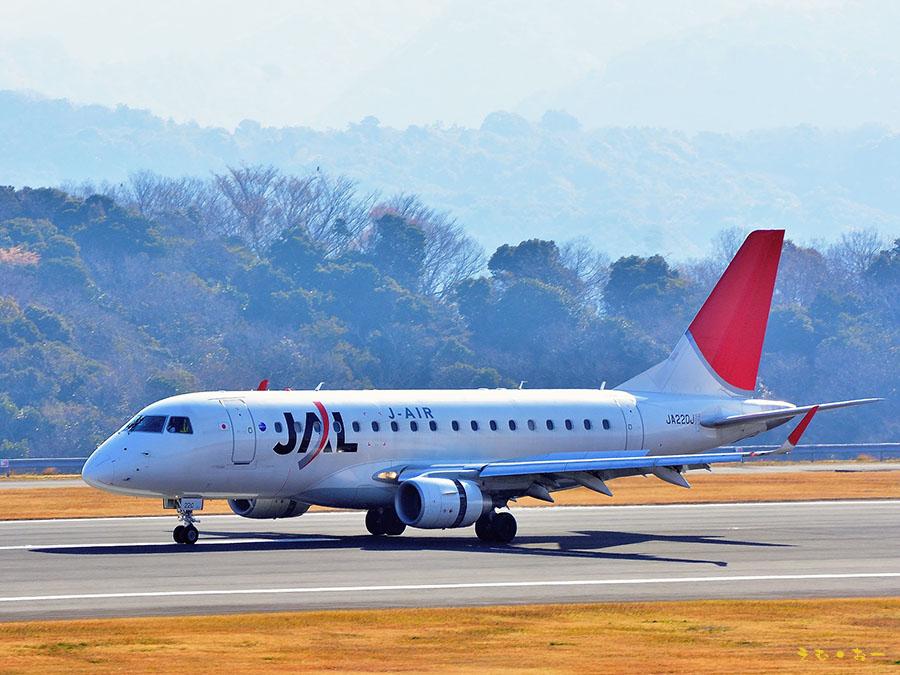 Embraer ERJ-170-3b