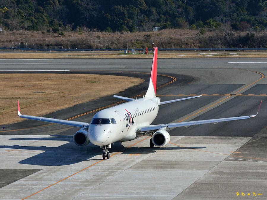 Embraer ERJ-170-4b