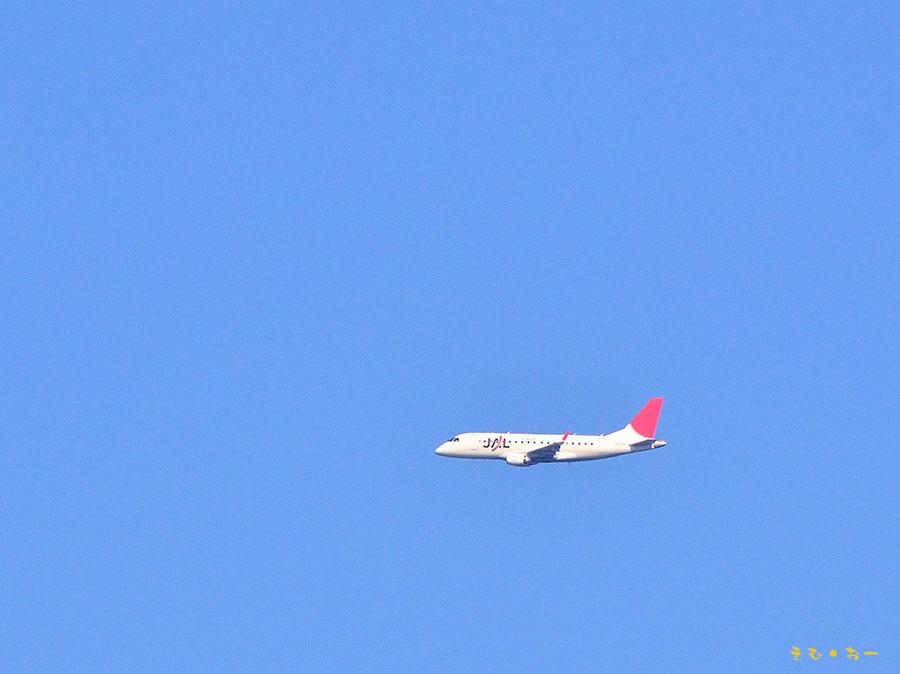Embraer ERJ-170-1b
