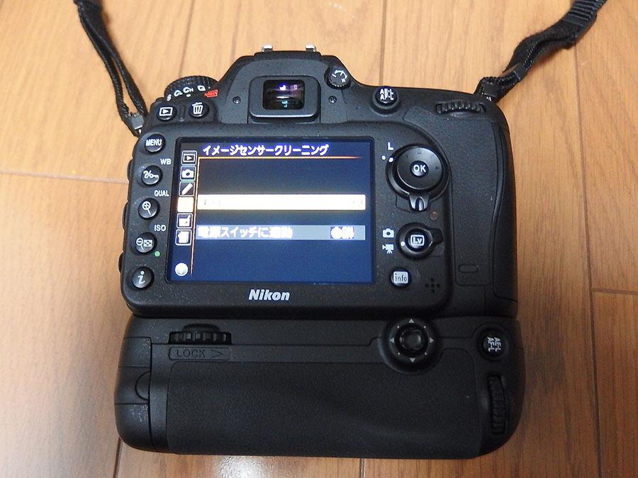D7100-11.jpg
