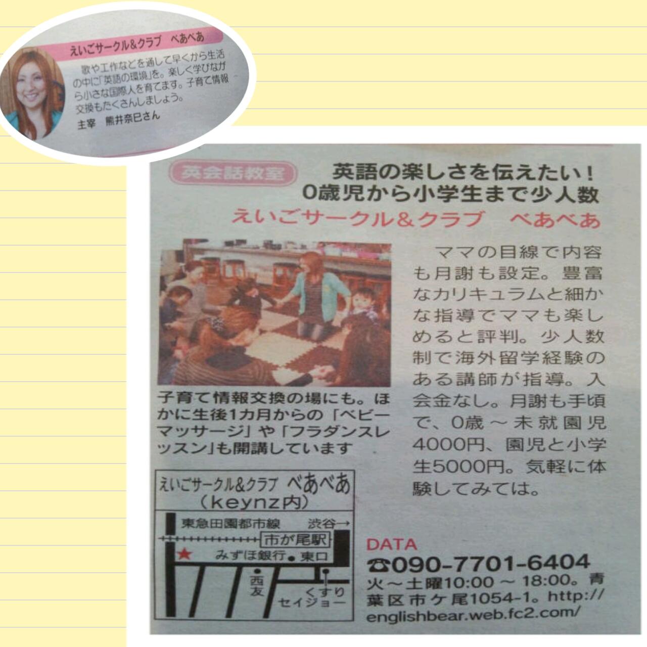 2014-02-22-09-16-55_deco.jpg