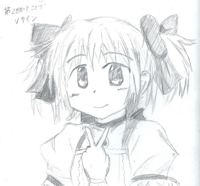 オフレポ用_まどっち-1