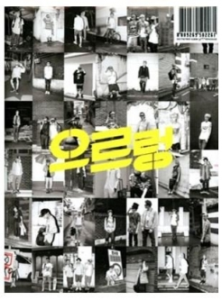 The 1st Album 'XOXO' (Repackage)