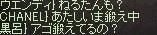 n_201407091027093f2.jpg