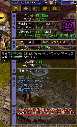 2014'6.14放棄