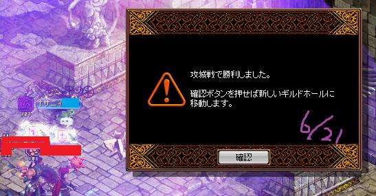 結果百物語組(6.21)