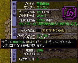 20147.26攻め