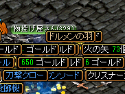 RedStone 14.02.15[05]