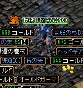 RedStone 14.02.15[03]