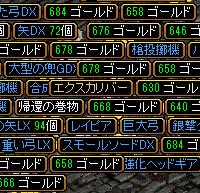 RedStone 14.02.15[04]