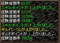 RedStone 14.02.16[05]