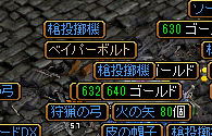RedStone 14.02.16[00]