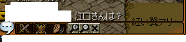 RedStone 14.03.02[03]