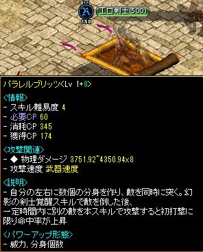 RedStone 14.03.03[01]