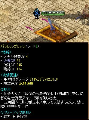 RedStone 14.03.03[00]