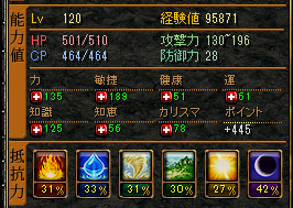 RedStone 14.04.12[01]