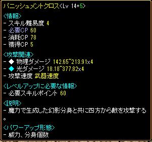 20140412232507b4c.png