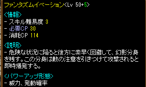RedStone 14.04.12[04]