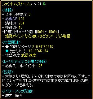 RedStone 14.04.12[03]