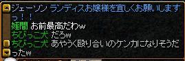RedStone 14.04.18[05]