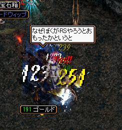 RedStone 14.04.18[02]