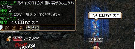 RedStone 14.04.18[07]