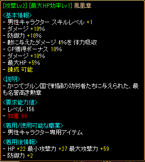 201405032330310c9.png