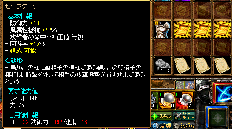 2014050323303136c.png