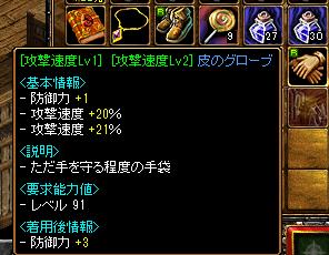 RedStone 14.04.30[02]