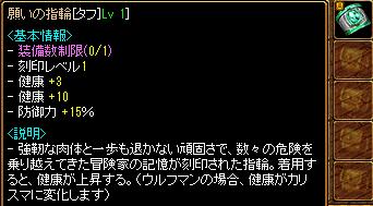 RedStone 14.05.16[01]