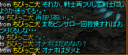 2014052301175985f.png