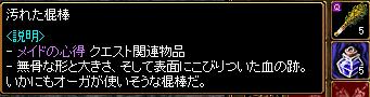 RedStone 14.06.08[000]